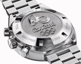"Speedmaster Mark II ""Rio 2016"" _caseback_white background_522.10.43.50.0... cut lres"
