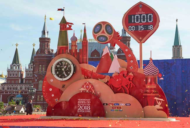 Hublot official watch moscow