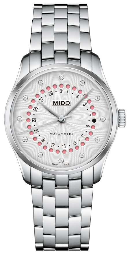 Mido Belluna Mysterious Date
