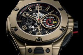 Auf 250 limitiert: Hublot Big Bang Ferrari Magic Gold
