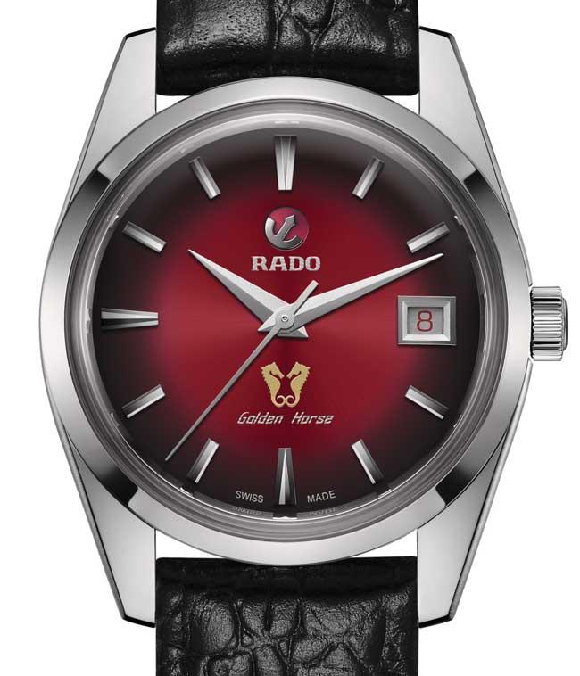 Rado Tradition Golden Horse Limited Edition