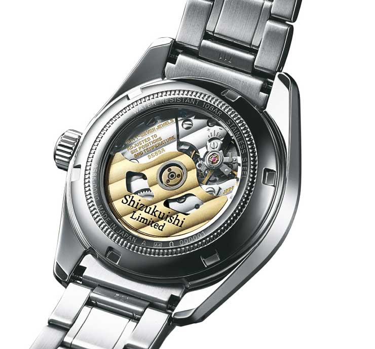 Grand Seiko Shizukuishi Uhrenstudio Hi-Beat 36.000