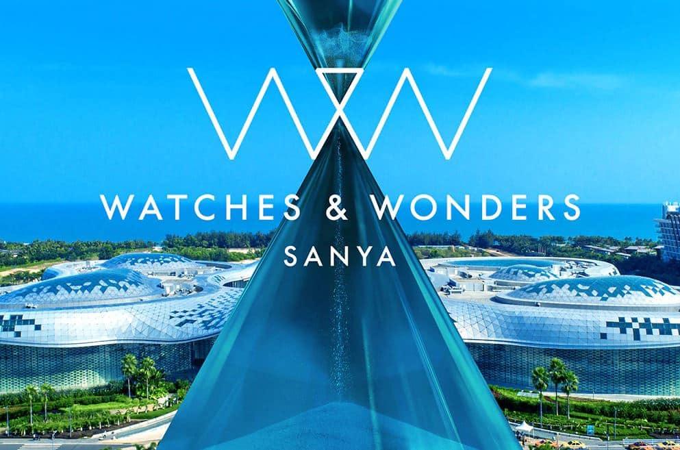watches & wonders sanya, china